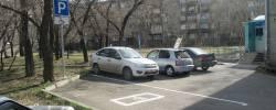 Парковка на Тотмина 19