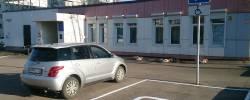 Парковка на Словцова 9
